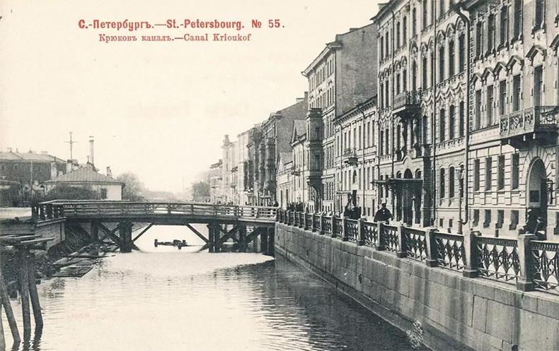 Ново-Голландский мост на открытке 1903 года (Адмиралтейский канал ошибочно назван