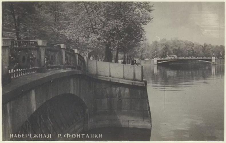 2-й Инженерный мост в 1951 году