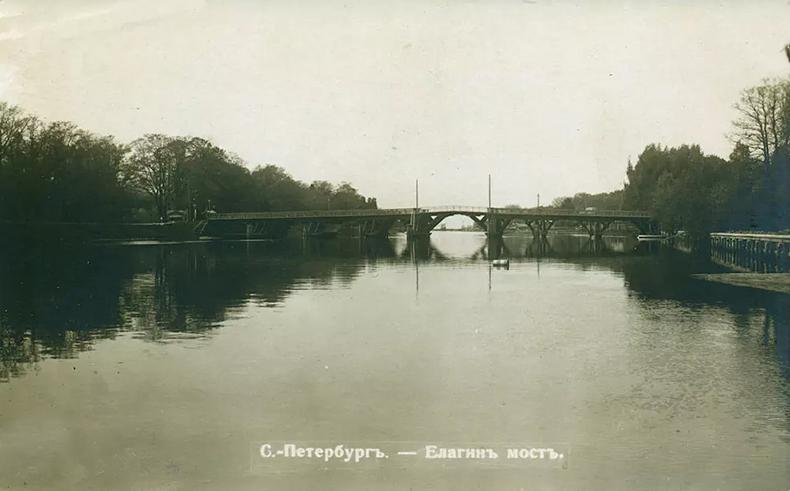 3-й Елагин мост в 1913 году