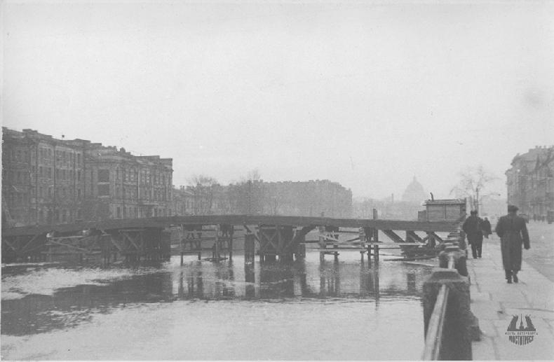 Горсткин мост до реконструкции 1949 года