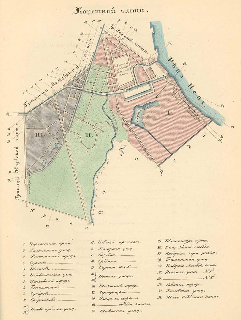 План Каретной части Санкт-Петербурга, 1849 год