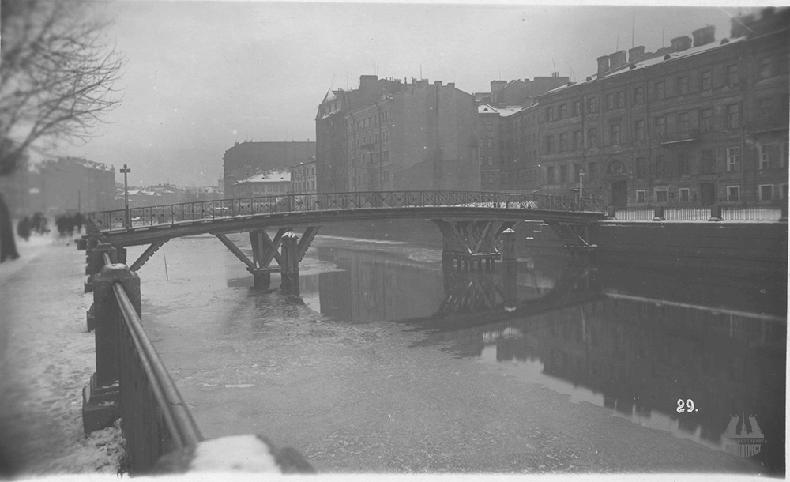 Старый Коломенский мост в 1930-х годах