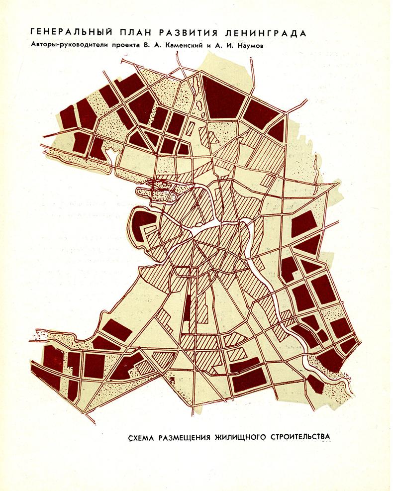 Генеральный план развития Ленинграда 1966 года