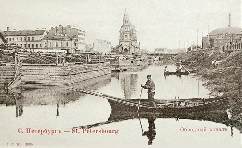Панорама Обводного канала в 190-х годах, вдали – Рузовский мост