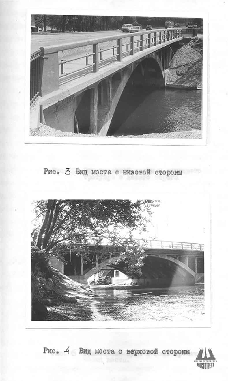 Железобетонный Шлиссельбургский мост, «близнец» Монастырского