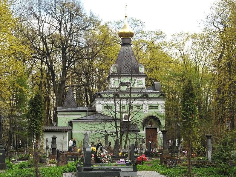 Часовня Святой Блаженной Ксении Петербургской на Смоленском кладбище