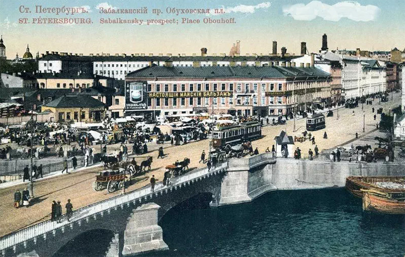 Обуховский мост на фото 1913 года