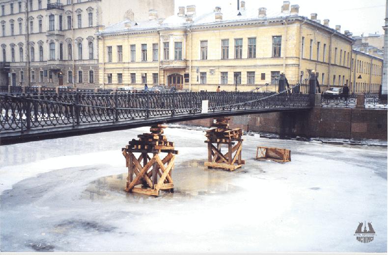 Ремонт  наружной цепи моста, февраль 2001