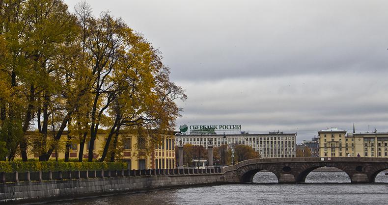 Вид на Прачечный мост и Летний дворец Петра I