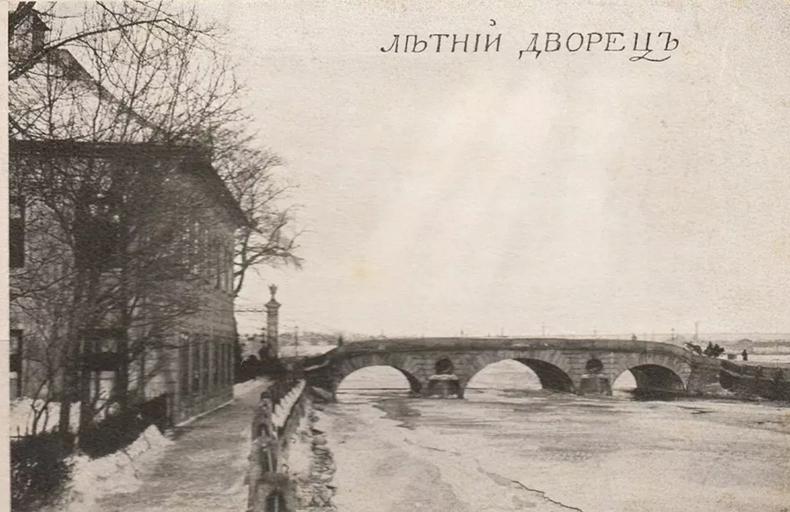 Прачечный мост в 1900-е годы