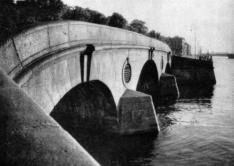 Прачечный мост в 1946 году