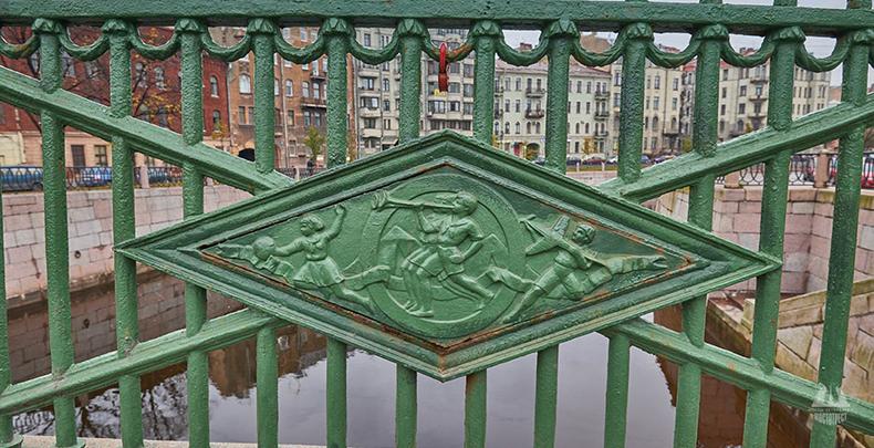 Перила Пионерского (Силина) моста