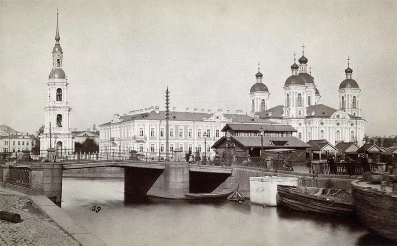 Старо-Никольский мост в 1870-х годах