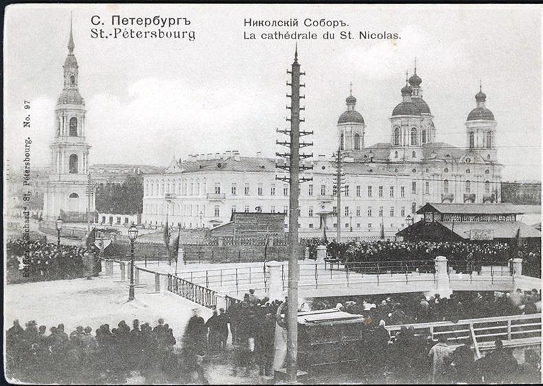 Открытие Старо-Никольского моста после реконструкции 1887 года