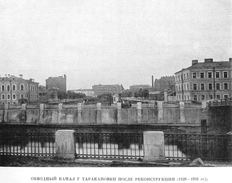 Набережная Обводного канала и Таракановская улица на фото 1930-х годов, справа виден Таракановский мост