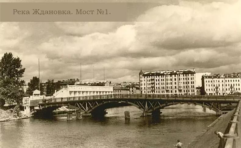 1-й Ждановский мост (утрачен)
