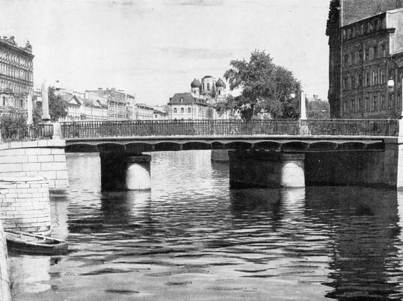 Аларчин мост в начале 1960-х годов: https://pastvu.com/_p/a/q/3/h/q3hkvop1kpttek6fe2.jpg