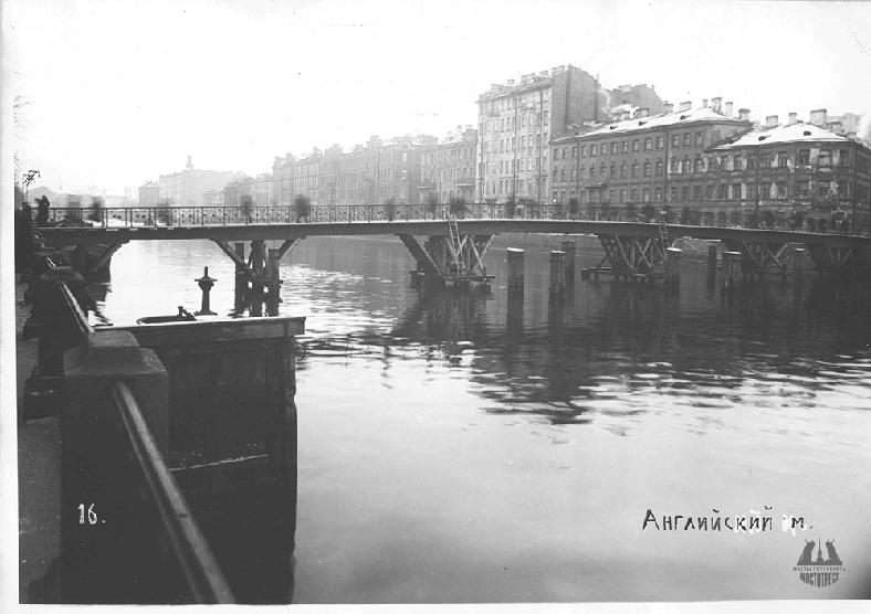 Деревянный Английский мост