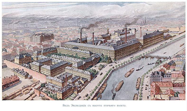 Вид на Экспедицию заготовления государственных бумаг и Английский мост в начале XX века