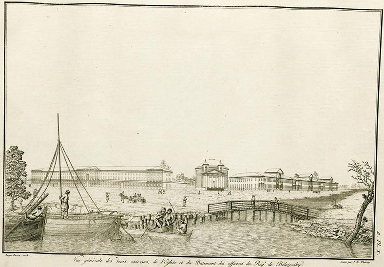 Деревянный мост через Карповку на рисунке архитектора А.Л. Руска, 1800-е годы
