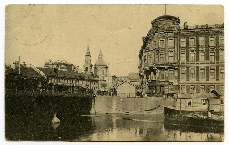 Мост в 1890-е годы