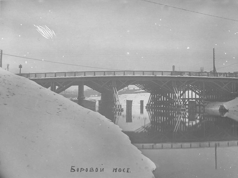 Деревянный Боровой мост в 1930-е-1950-е годы: https://pastvu.com/p/508684
