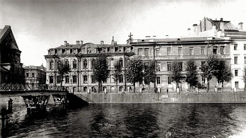Набережная Мойки и деревянный Фонарный мост, 1920-е годы