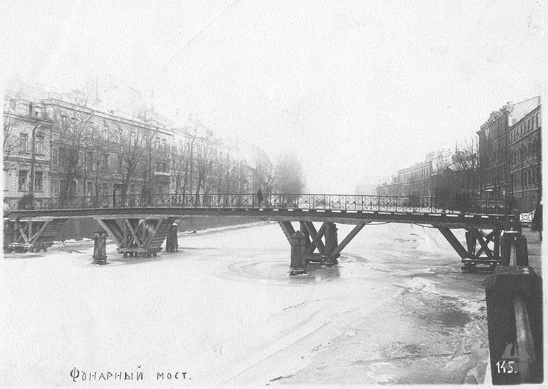 Мост до реконструкции