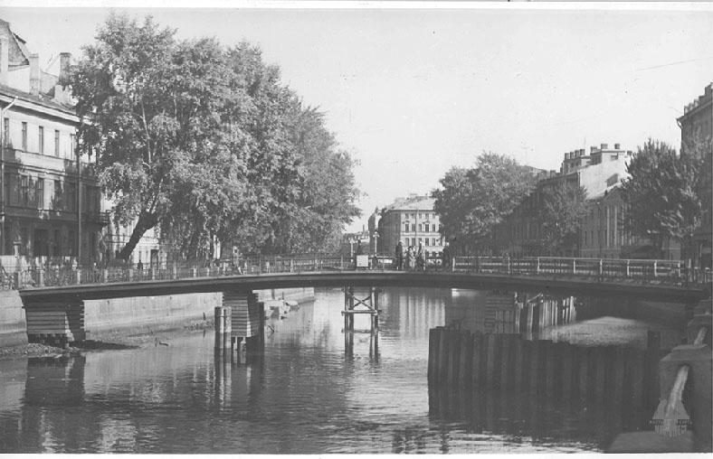 Мост после реконструкции 1950 года
