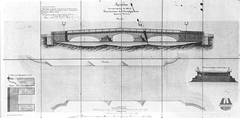 Проект перестройки моста, чертеж из архива СПб ГБУ «Мостотрест»