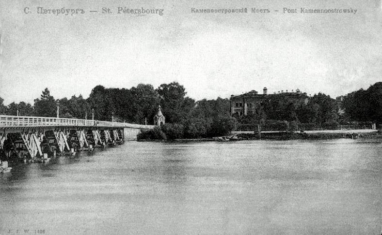 Каменноостровский мост на открытке начала XX века