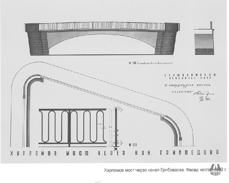 Проект фасада моста, чертеж из архива  СПб ГБУ «Мостотрест»