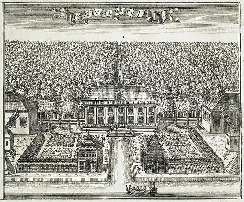 Парк Екатерингоф в Петровское время, с гравюры А. Зубова 1716 года