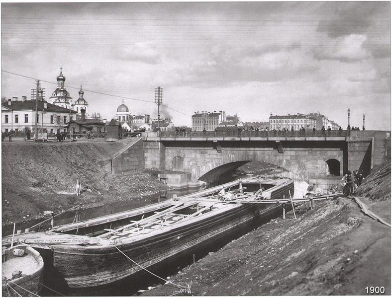 Новокаменный мост в 1900-х годах