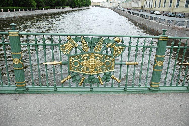 Перила моста