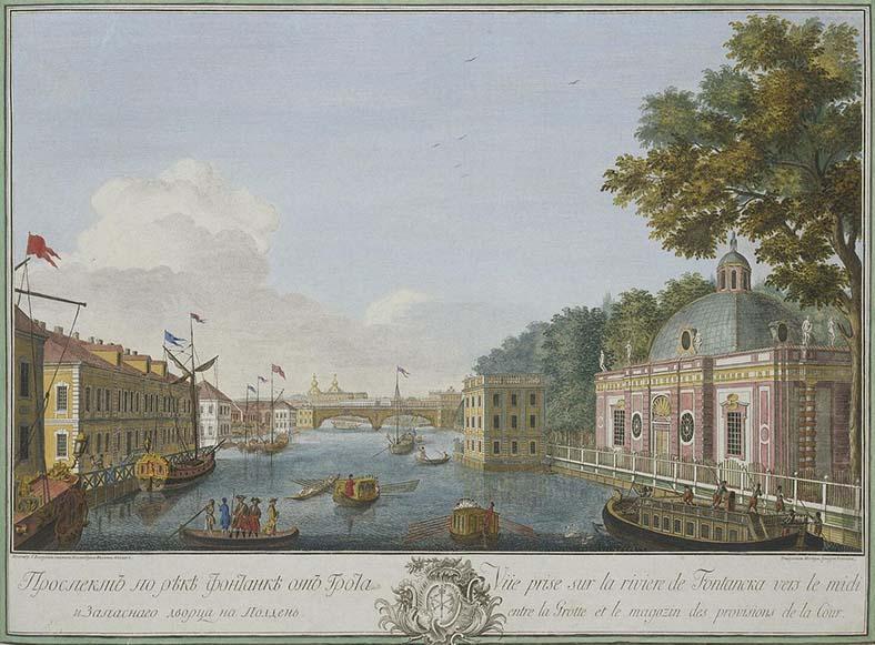 М.И. Махаев. «Проспект по реке Фонтанке от Грота и Запасного дворца на полдень», 1753 год