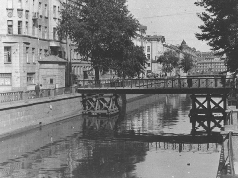 Подьяческий мост в 1970 году