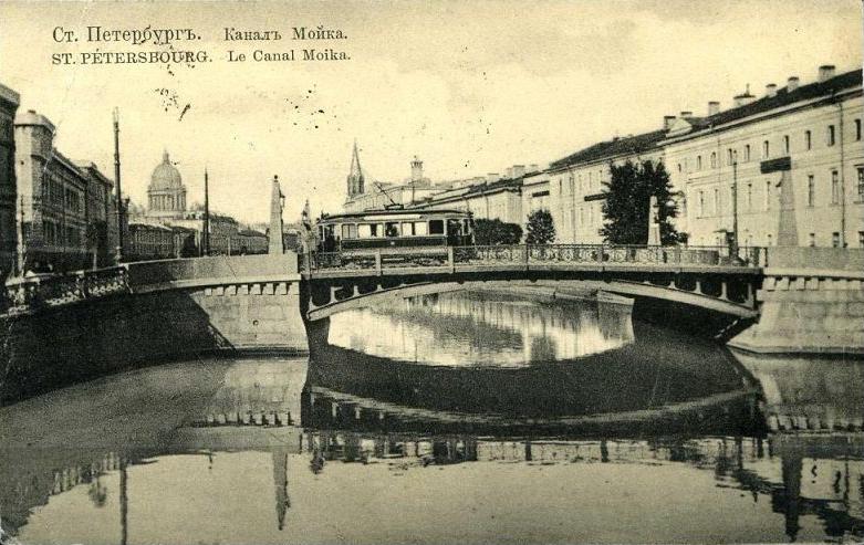 Трамвай на Поцелуевом мосту, 1909 год