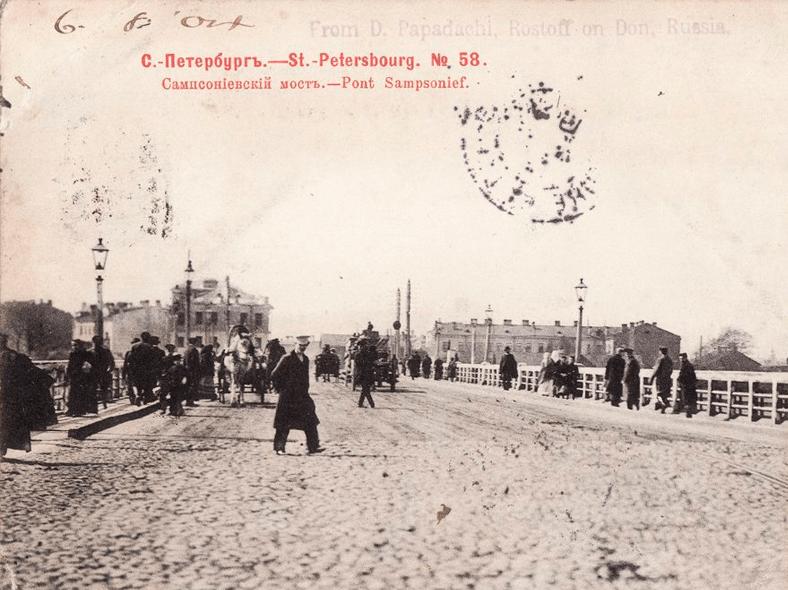 Сампсониевский мост в 1903 году: https://pastvu.com/p/151368