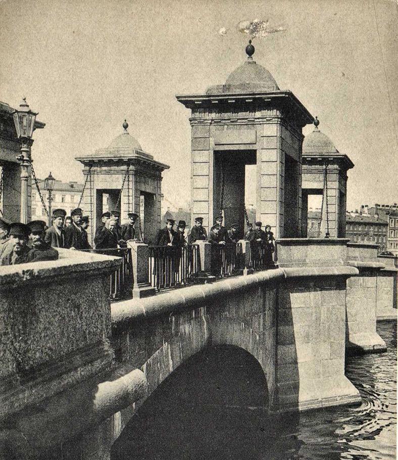 Калинкин мост в 1905–1906 годах