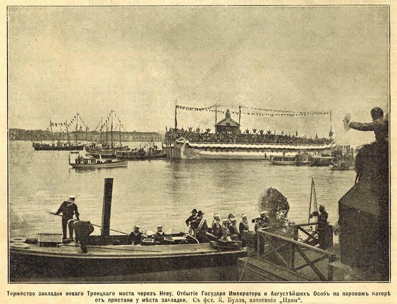 «Французcкая неделя» в С.Петербурге. Закладка Троицкого моста, 12 августа 1897 года