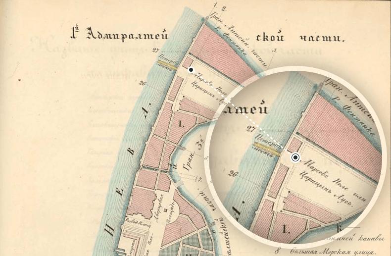 Карта 1-й Адмиралтейской части 1849 года. Источник:http://www.aroundspb.ru/