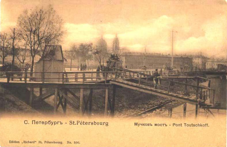 Тучкова дамба и Тучков мост, вид с Петровского острова (от нынешнего стадиона «Петровский»), 1900–1903 годы
